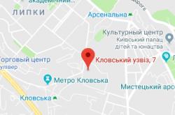 Авершина Инна Владимировна частный нотариус