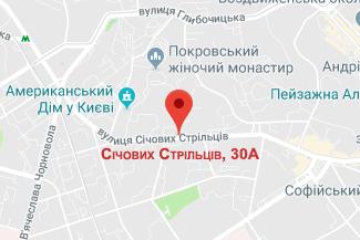 Нотариус в воскресенье в Шевченковском районе Киева Стародубцева Виктория Николаевна