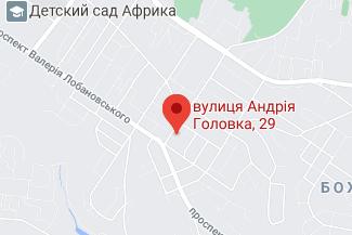 Нотариус в воскресенье в Соломенском районе - Сидоренко Елена Александровна