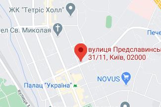 Нотариус в воскресенье в Печерском районе Киева - Фомина Елена Анатолиевна