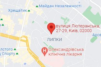 Нотариус в воскресенье в Печерском районе Киева - Дешко Наталия Михайловна